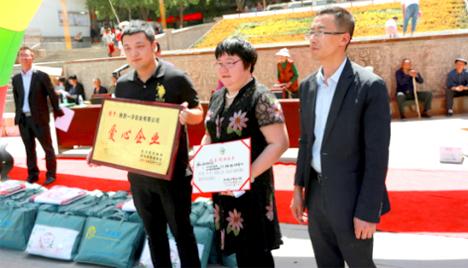 5.12防震减灾日陕西人人体育下载安装实业有限公司为民送温暖