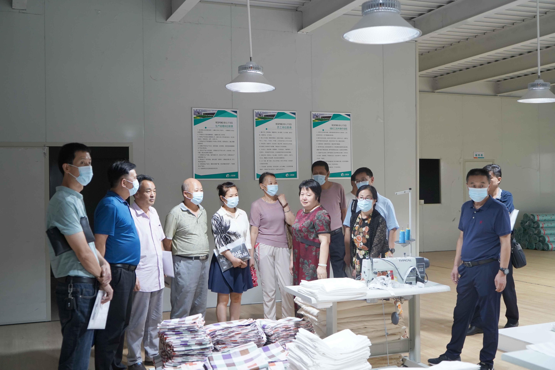 咸阳市纺织服装协会专家委员会行业 团体标准评审会